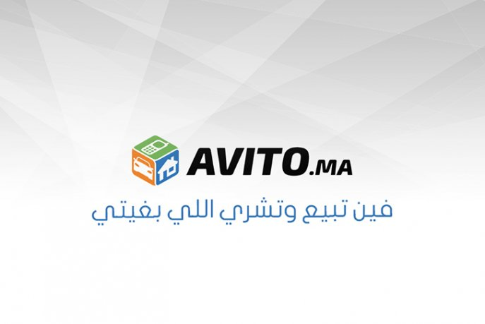 new balance prix maroc avito